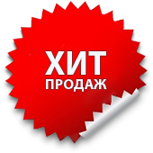 hity_prodazh