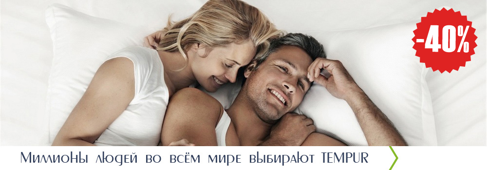 skidka_04-40